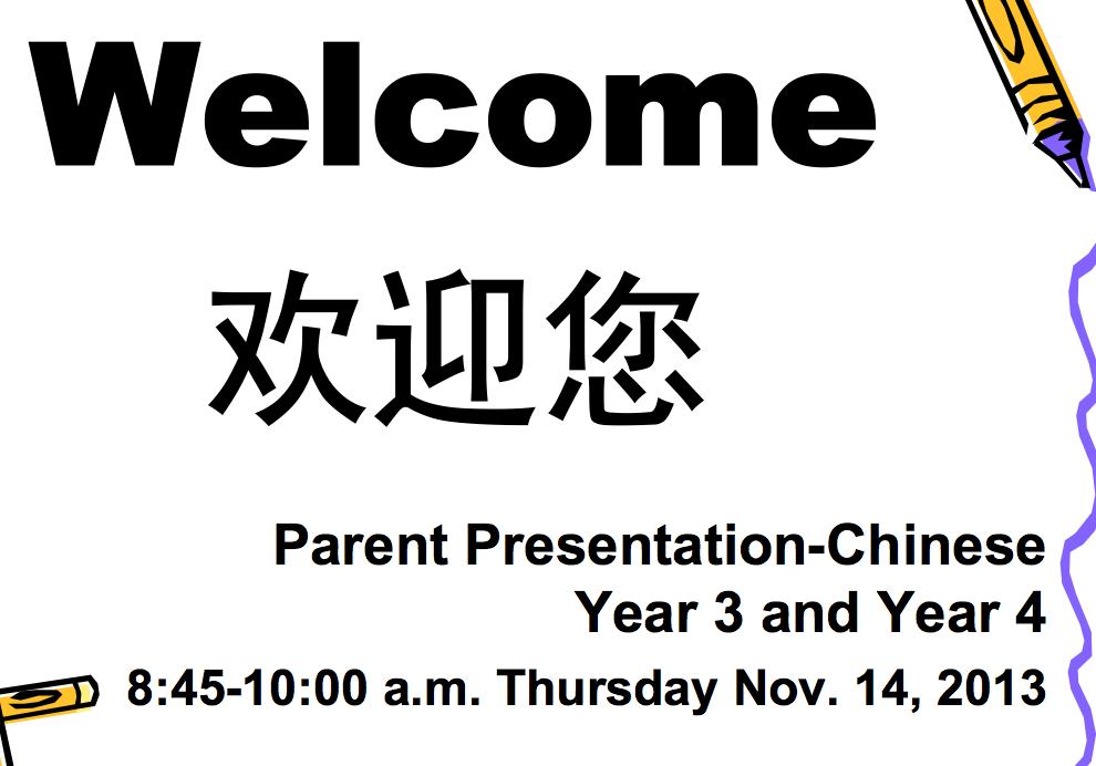 Chinese Workshop