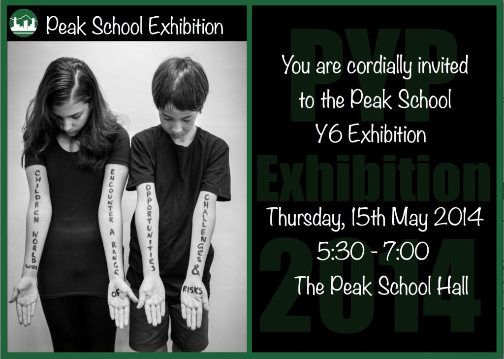 Yr 6 Exhibition Invite