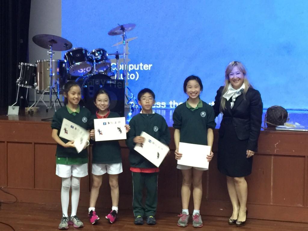 Gecko Maths - Winning Team